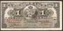 Billetes Anteriores 1925