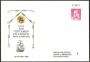 012. Sobre Entero Postal XIII Certamen Iberoamericano