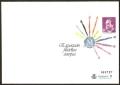 017. Sobre Entero Postal Exp. Filatélica Europea.Madrid