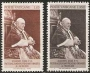 Serie sellos Vaticano 0378-79. Premio Balzán Paz Juan XXIII