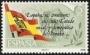 Sello 2507.Proclamación de la Constitución española
