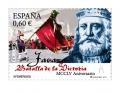 36. Sello Batalla de la Victoria - Efemerides 2017