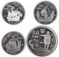 Año 2006. Juego 4 Monedas 50 y 10 euros. Colón.Con Certificadob