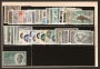 Año completo de sellos 1963