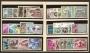 Año completo de sellos 1969 (sin trajes)