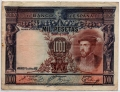 Billete Banco de España - Madrid 1000 pesetas 1925 MBC