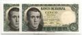 Billete Estado Español 0005 pesetas Madrid 1951 PAREJA CORR. SC