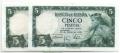 Billete Estado Español 0005 pesetas Madrid 1954 SIN SERIE PAREJA