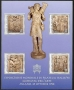 HB nº18.Exp. Mundial de Filatelia Italia'98. Día del Arte