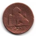 Moneda Bélgica 0,02 Centimos 1870 MBC-
