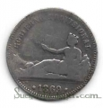 Moneda Gobierno Provisional 01 peseta 1869 (SNM) .BC