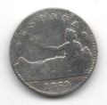 Moneda Gobierno Provisional 0,50 céntimos 1869 (SNM).BC