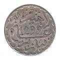 Moneda Marruecos 0001/2 Dirham 1299 Hégira. EBC