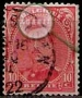 Serie de sellos Bélgica nº 0138 (o)