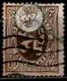 Serie de sellos Bélgica nº 0280 (o)