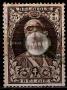 Serie de sellos Bélgica nº 0329 (o)