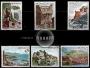 Serie de sellos Mónaco nº 0986/91 (**)