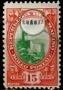 Serie de sellos San Marino nº 0143 (*)
