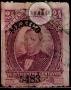 Serie de sellos México nº 0071 (o)