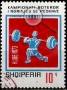 Serie de sellos Albania deportes Nº 1472 (o)