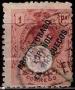 Serie de sellos Marruecos español nº 053 (o)