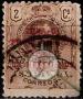Serie de sellos Marruecos español nº 058 (o)