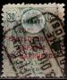 Serie de sellos Marruecos español nº 063 (o)