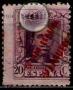 Serie de sellos Tánger español nº 021 (o)