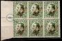 Serie de sellos Tánger español nº 064 (**). Bloque 6