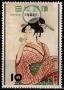 Serie de sellos Japón nº 0571 (**)