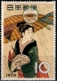 Serie de sellos Japón nº 0601 (**)