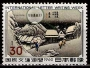 Serie de sellos Japón nº 0656 (**)