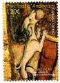 Serie sellos Andorra 440. Animales en el arte 2016