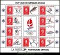Serie sellos Francia. Hoja Bloque 14