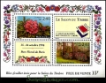 Serie sellos Francia. Hoja Bloque 15