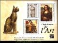 Serie sellos Francia. Hoja Bloque 23