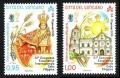 Serie sellos Vaticano S/N 2016. 51 Congreso Eucarístico Internac