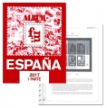 Suplemento 2017 sellos España 1ª parte.  Sin montar