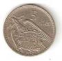 Moneda 005 pesetas 1957 *67 .MBC.REMARCADO
