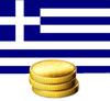 Moneda. GRECIA