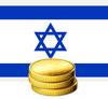 Monedas. ISRAEL