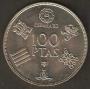 Monedas. 1980*80