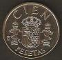 Monedas. 1982