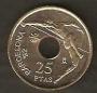 Monedas. 1991