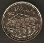 Monedas. 1997