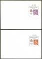 001-2. Sobre Entero Postal Exfilna 1985
