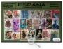 """España """"conmemorativos"""" 200 sellos usados"""