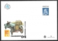 023. Sobre Entero Postal Exposición Filatélica FILABARNA'94