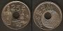 Monedas. 025 pesetas Torre del Oro S/C