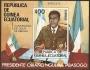 Sellos Guinea Ec. 026.HB II Aniversario del Golpe de Libertad